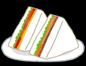 サント繧刄Cッチ