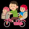 自転車の子供乗せはいつから?ルールと現実にギャップが?!